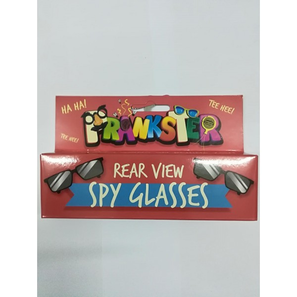 Γυαλιά που μπορείς να δεις πίσω